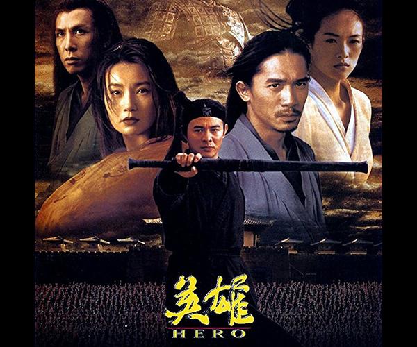 HERO(2002)